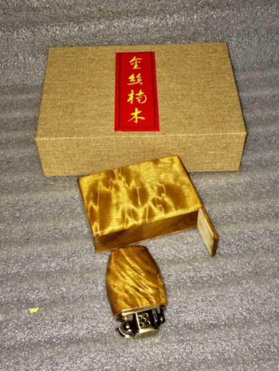 金丝楠木烟盒打火机